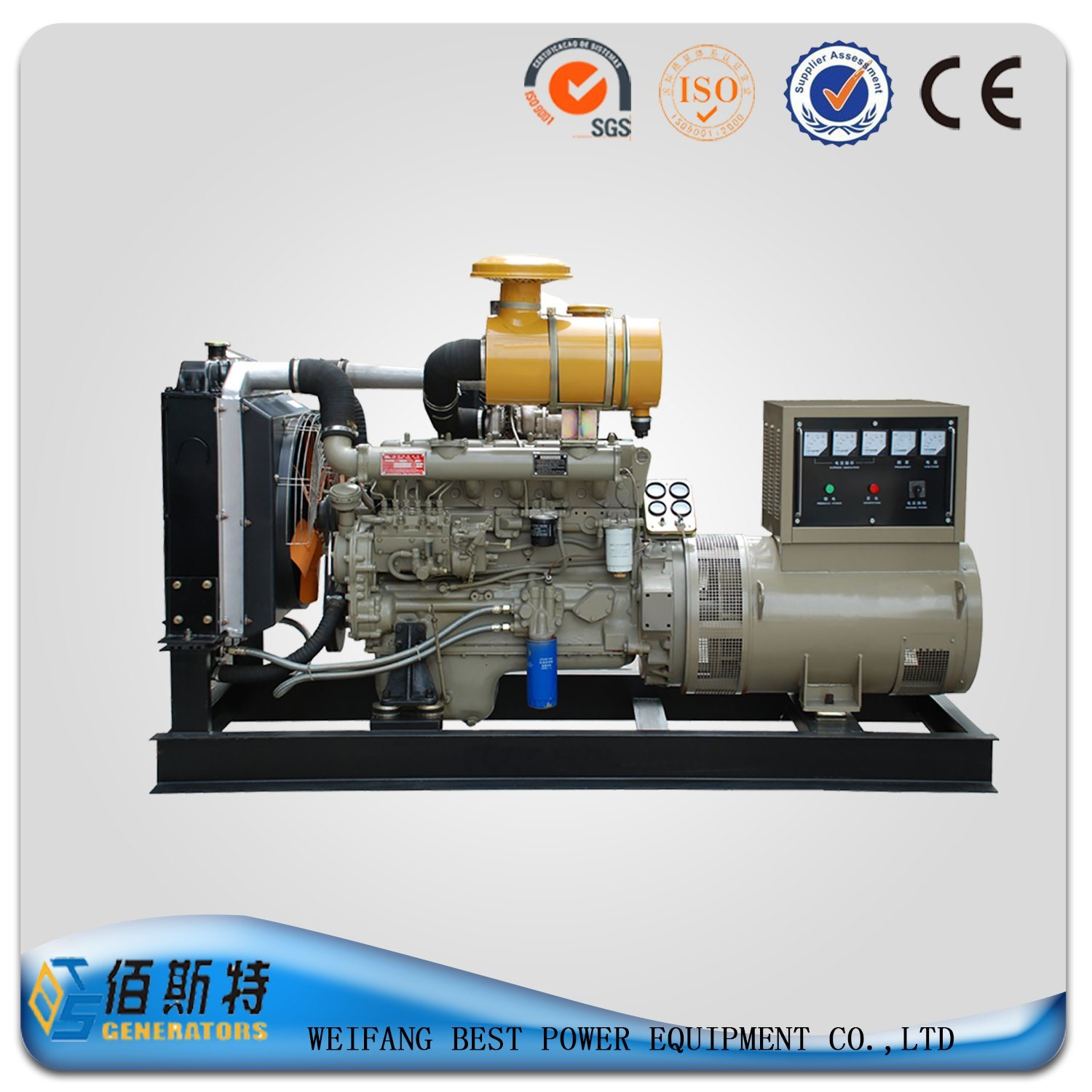 China Super Silent 120kw 150kVA Ce Approved Diesel Generator Set