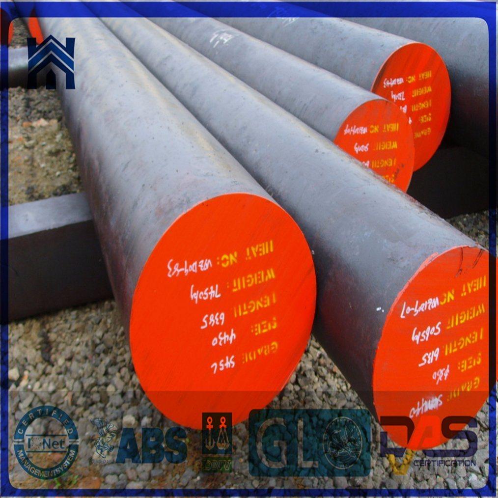 Carbon Steel Forged Steel Round Bar C45