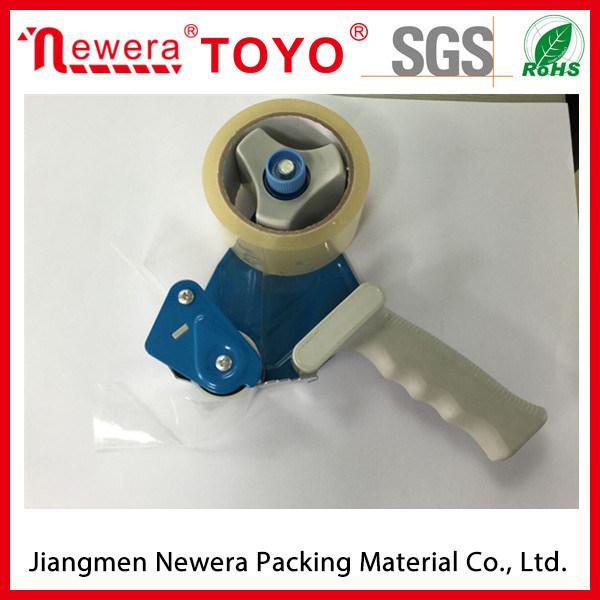 Adhesive Packing Tape Dispenser