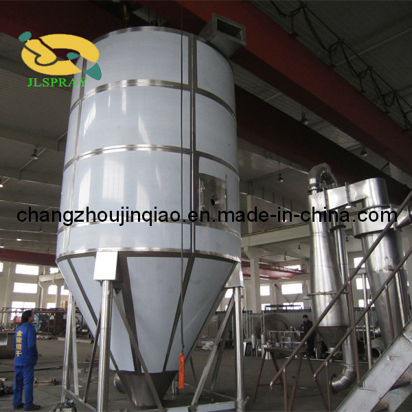 Extraction Spray Dryer for Food