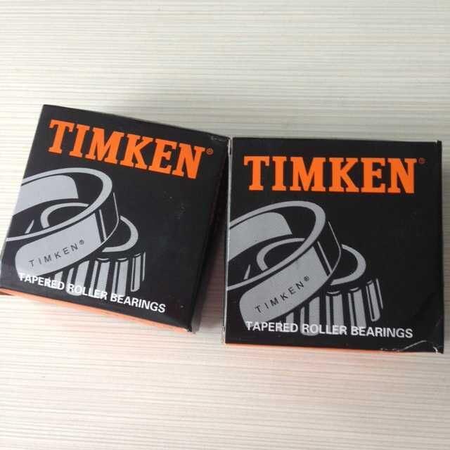 Koyo NSK NTN Inch Taper Roller Bearing Timken Hm88048/Hm88010 Hm88048/10