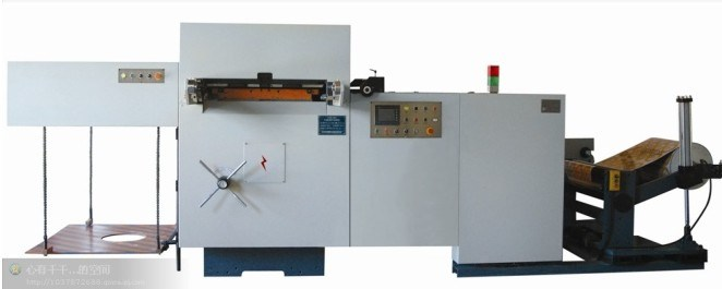 Reel-Fed Flatbed Die Cutting Machine (1080S)