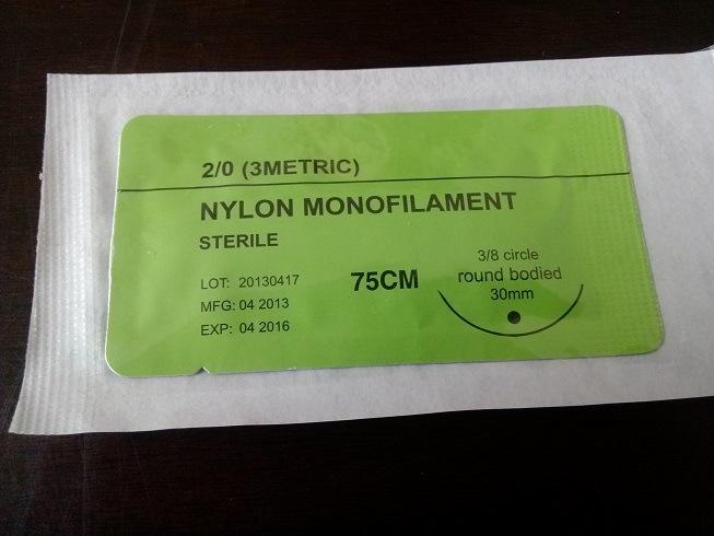 Surgical Suture Nylon Monofilament