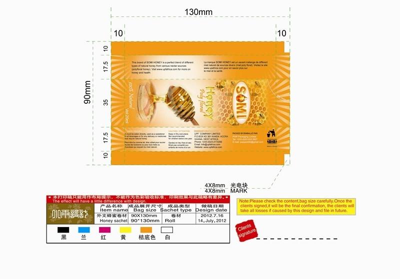 Honey Stick Filling Machine (Y2-40II)