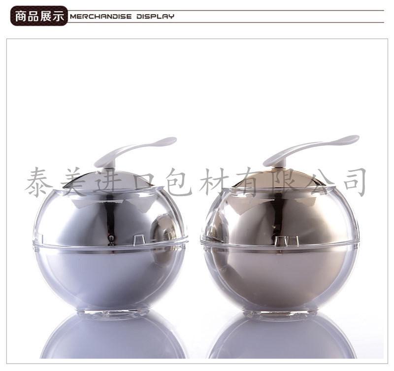 Special Design Jar Bottles