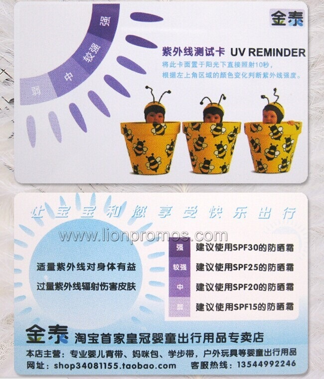 Children Care Gift Summer LCD UV Strongness Reminder