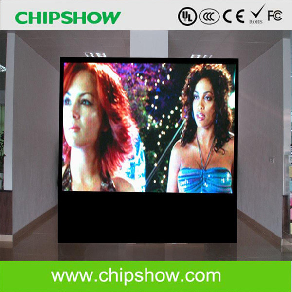 Chipshow HD1.9 Small Pixel Pitch LED Display-HD LED Display