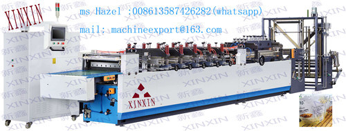 Outpacking Usage 3 Side Sealing Bag Making Machine 4 Side Sealing Bag Making Machine Center Sealing Bag Making Machine