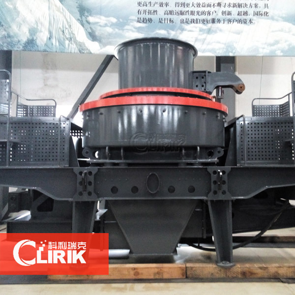 Pf Stone Impact Crusher by Audited Supplier
