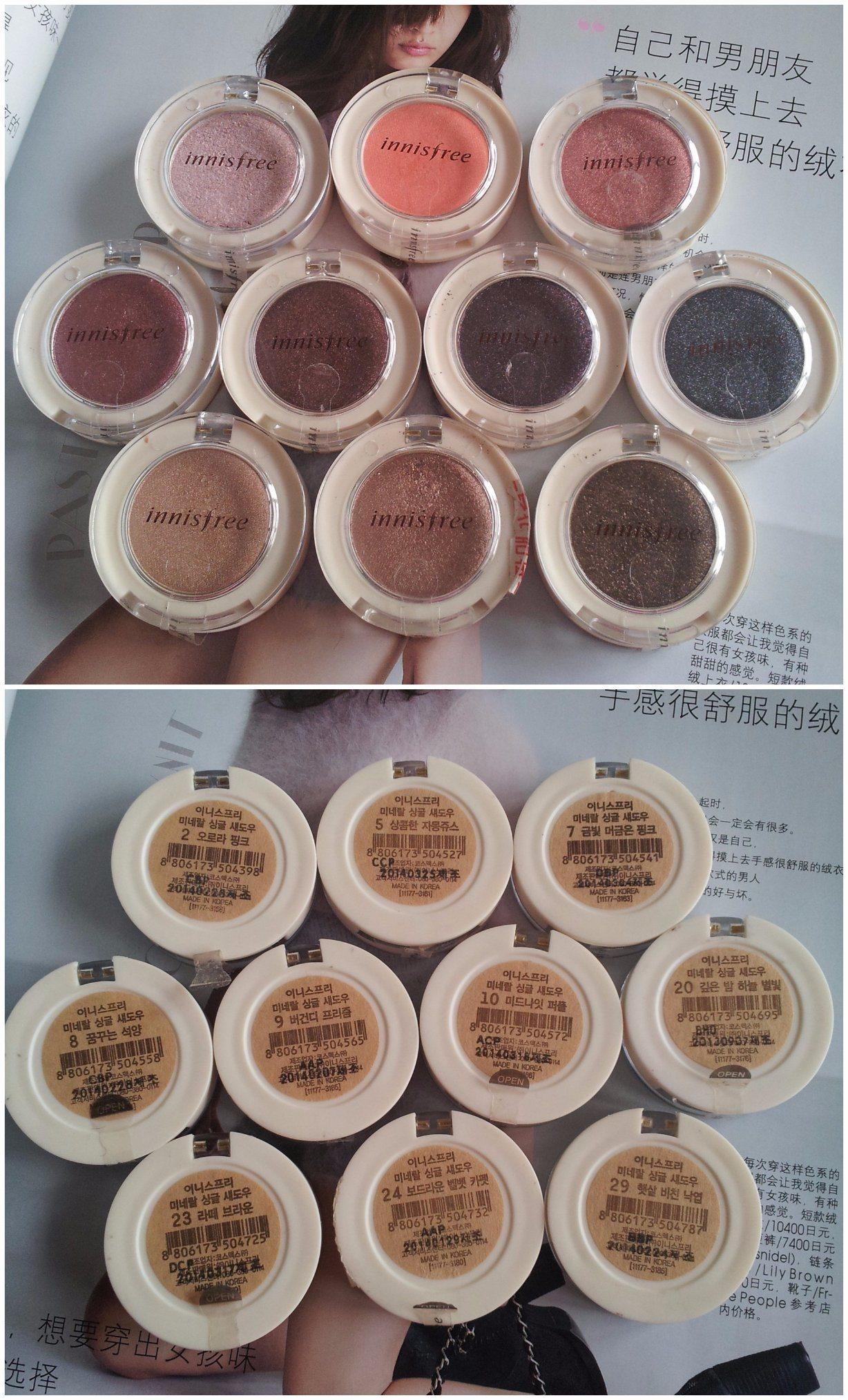 Flawless Soft Eyeshadow Colors Palette Makeup OEM Custom