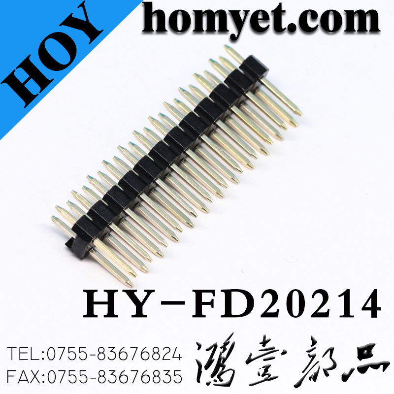 2.0mm Double Row Straight Pin Header Connector