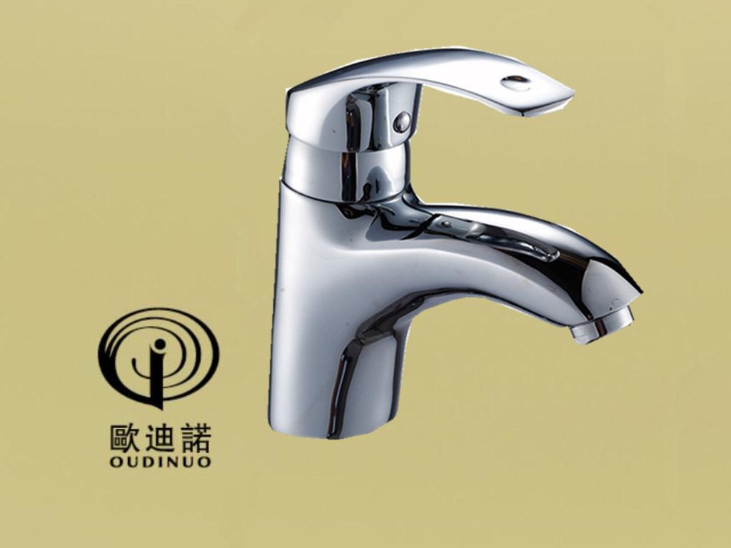 Popular Style Brass Single Handle Basin Faucet & Basin Mixer 63311-1