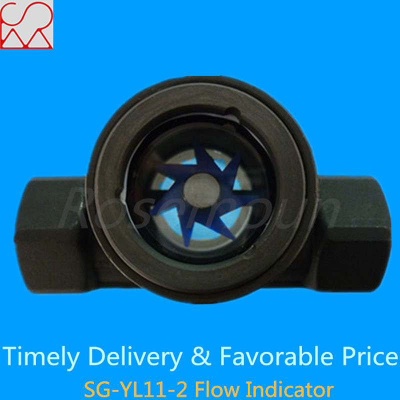 Tianhe Brand Visual Paddle Wheel Flow Indicator
