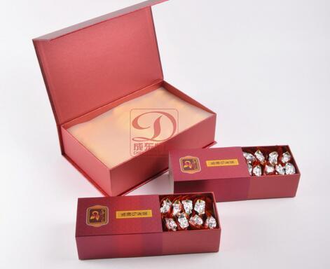 Customized Logo Cardboard Paper Gift Packaging Box (QualiPrint)