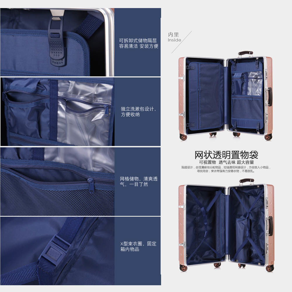 China High Quality ABS Luggage with 2017 New Design
