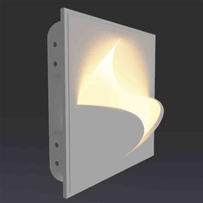 Sixu Recess Plaster Wall Lamp Hr-4011