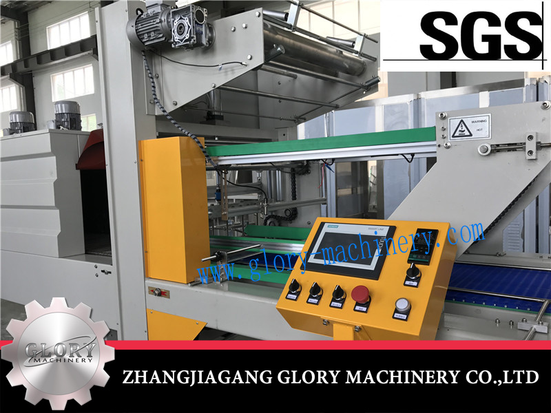Automatic High Speed PE Film Heat Shrink Wrapping Machine