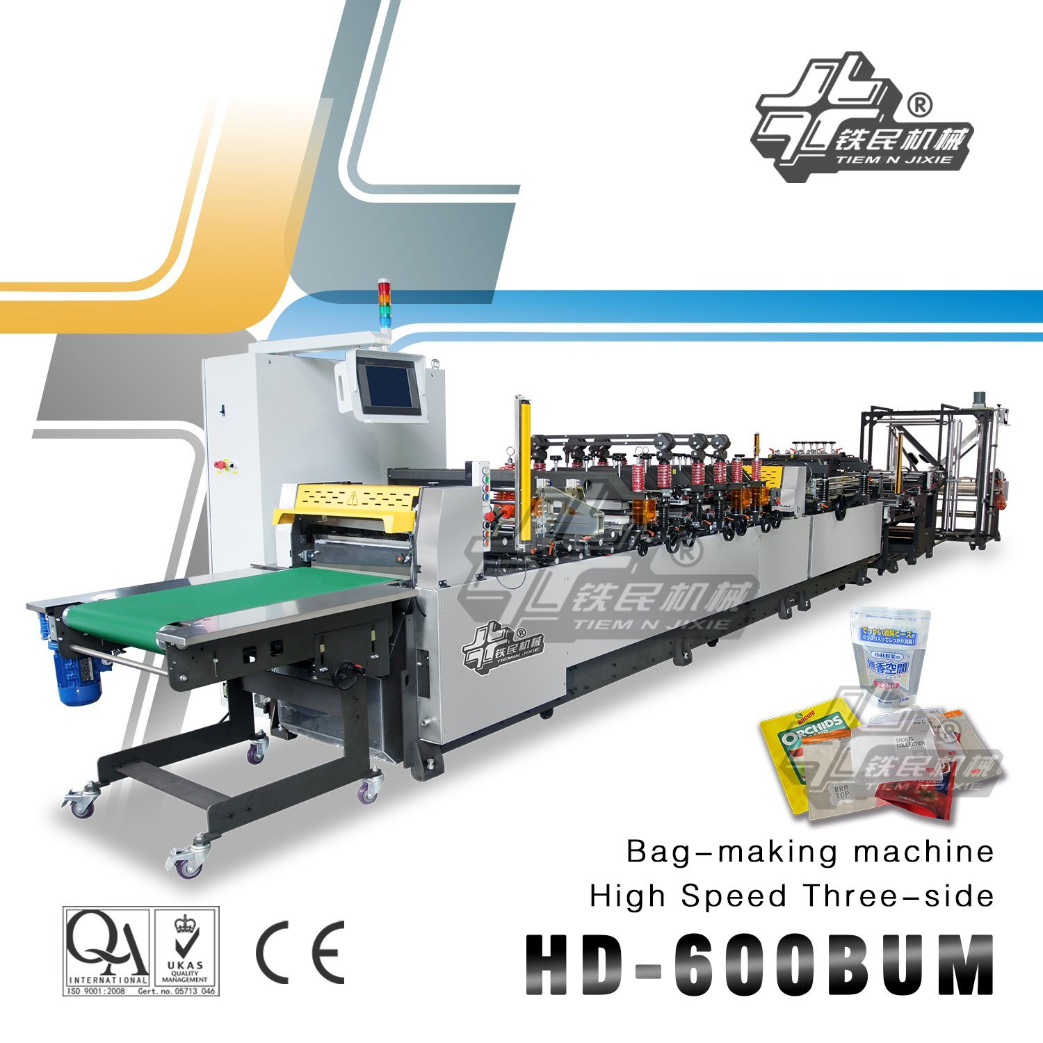 High Speed Three-Side Bag-Making Machine (Automatic One Piece Structure Stand Pouch Bag-Making Machine) HD-600um