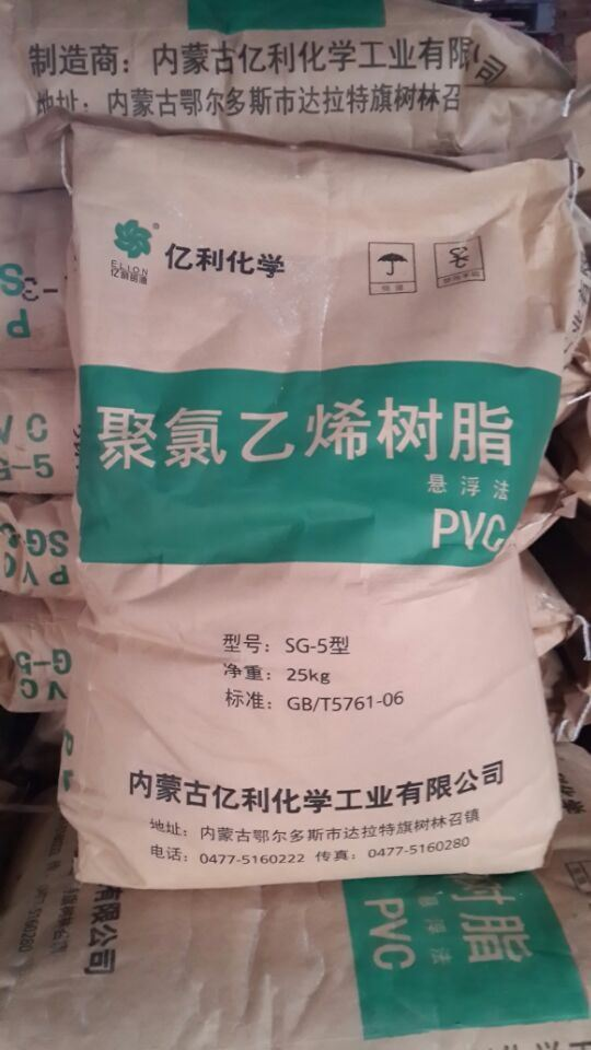 PVC Resin Sg5 for Making Pipe
