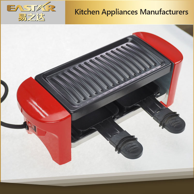 2 Person Mini Size Electric Racltte Party Grill