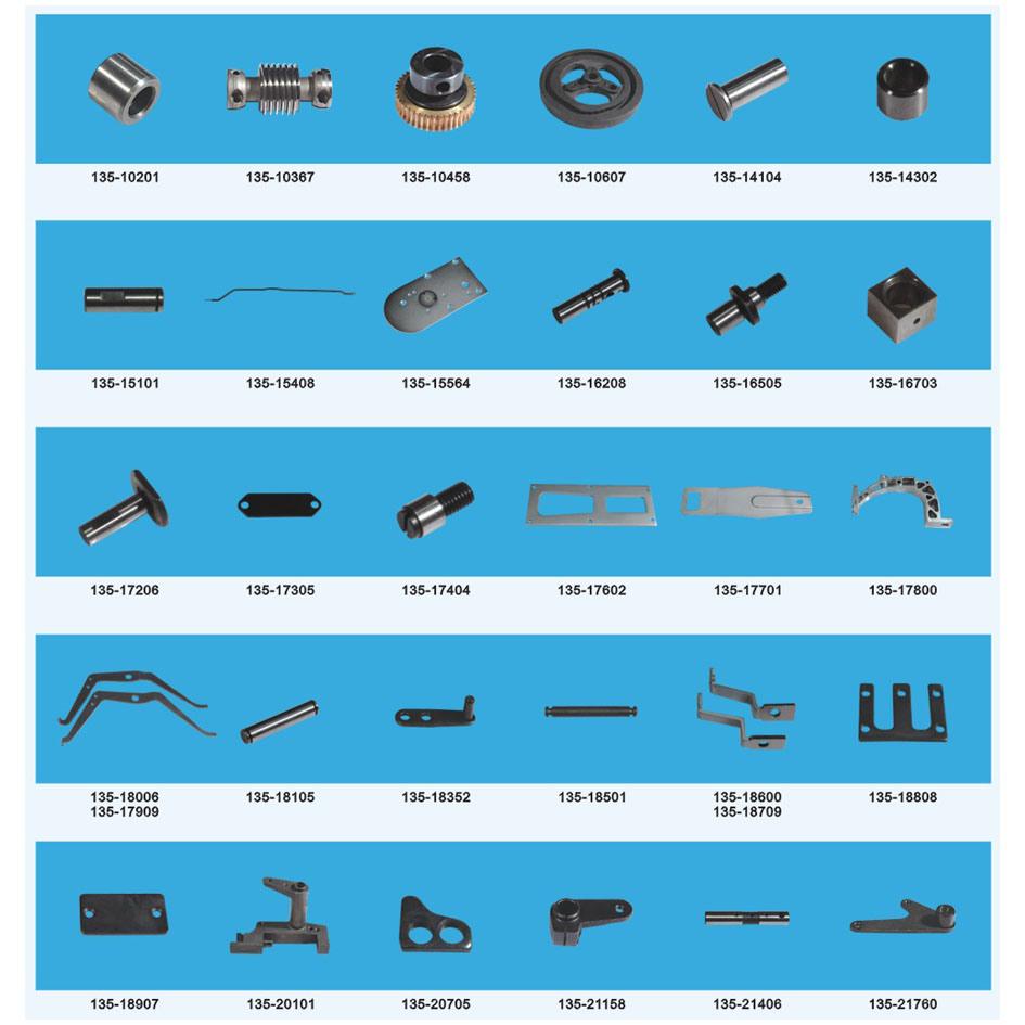 juki sewing machine parts