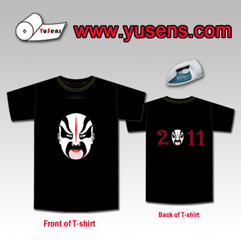 Dark heat inkjet transfer paper t shirt paper 170g for Best quality t shirt transfer paper