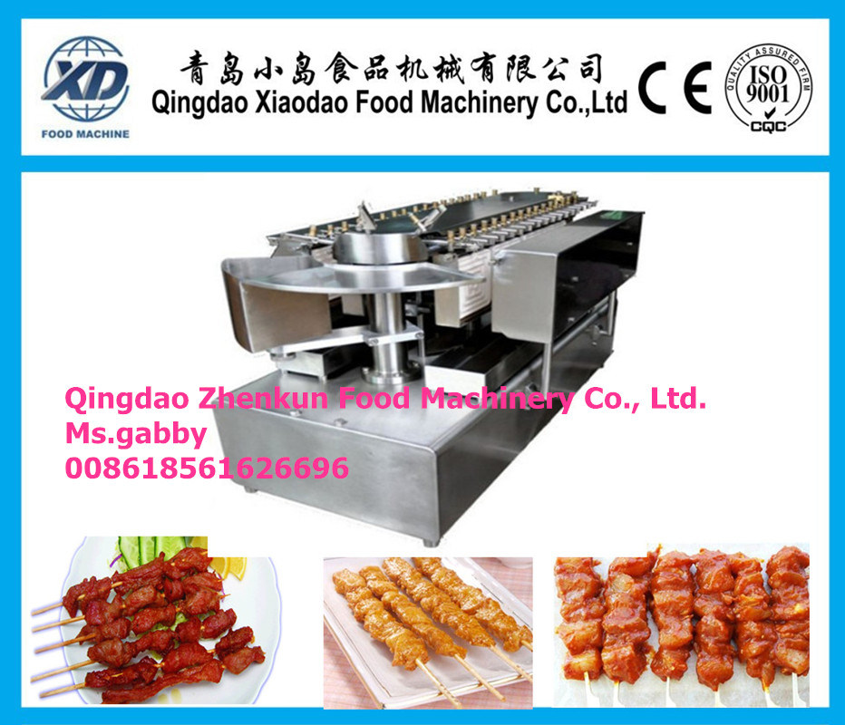Automatic Doner Kebab Grill Machine