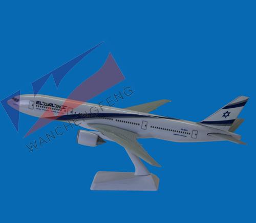 Plastic Model Plane (B777)