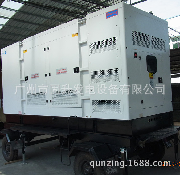 Portable Mobile Trailer Diesel Silent Generator Series