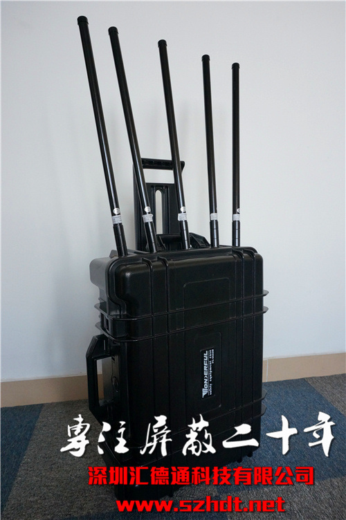 China 5 Channels Portable Military High Power (Built-in Battry) Cellphone Jammer, Military Portable Bomb Signal Jammer, Cellular Phone Bomb Blocker - China Portable Cellular Phone Jammer, Portable Bomb Jammer