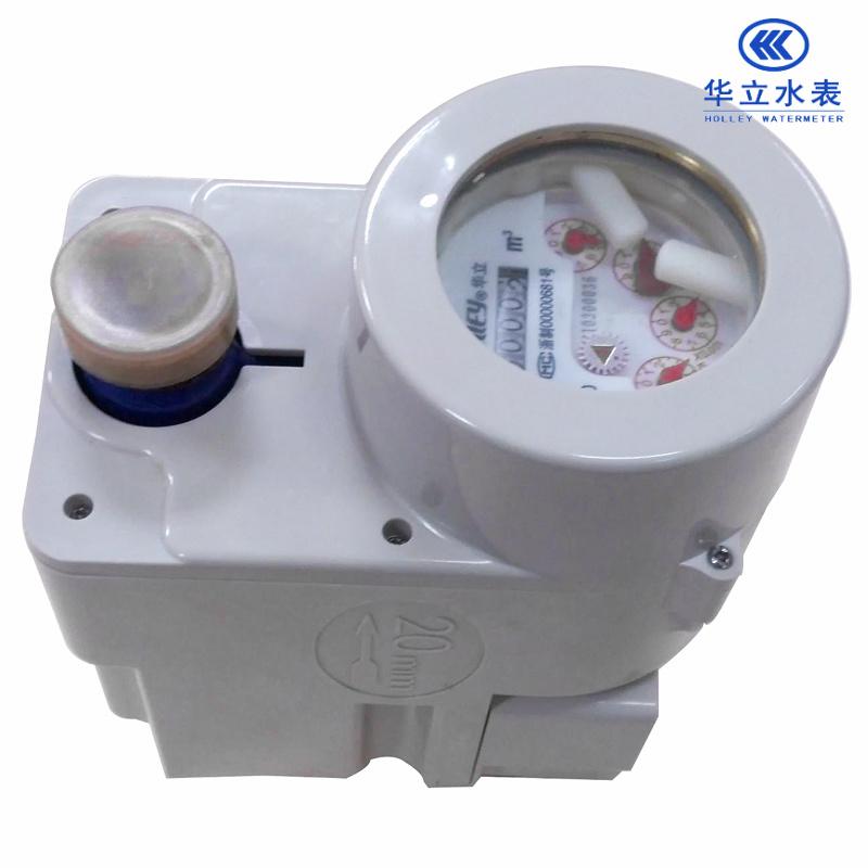 Big Size IC Card Vertical Prepaid Water Meter (LXS-15E~LXS-25E)