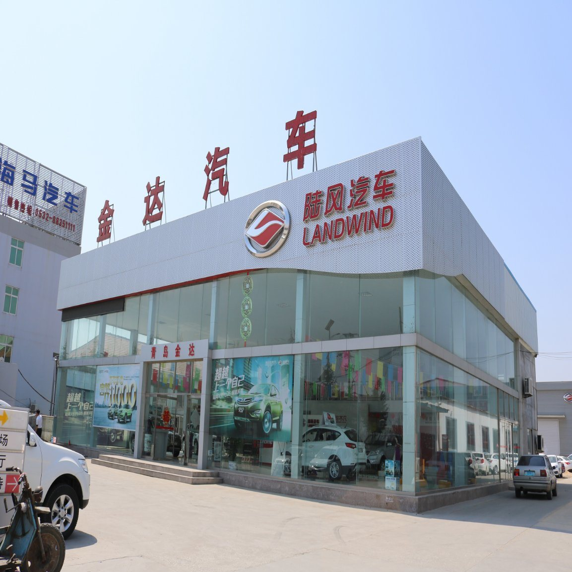 Steel Structure Building with Curtain Glass Wall for Car Showroom