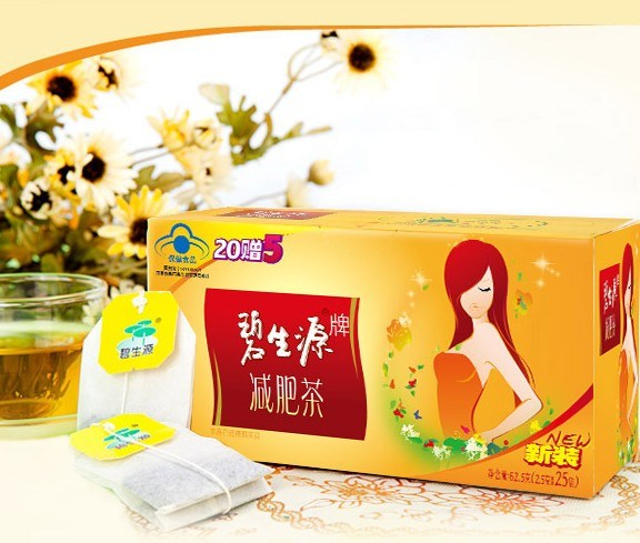 Bishengyuan Herbal Slimming Tea