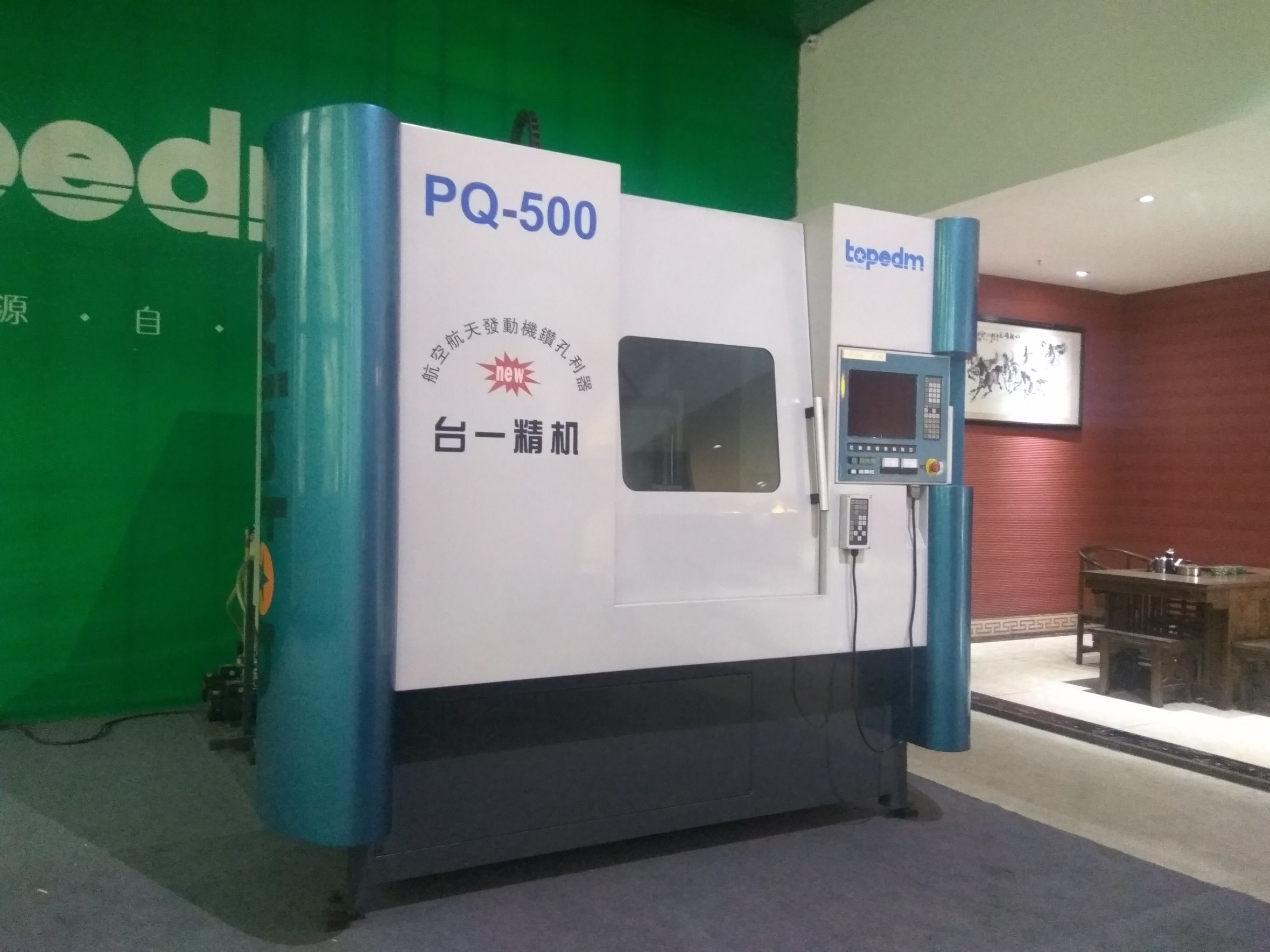 Small Hole EDM Drilling Machine for Aerospace Parts Processing