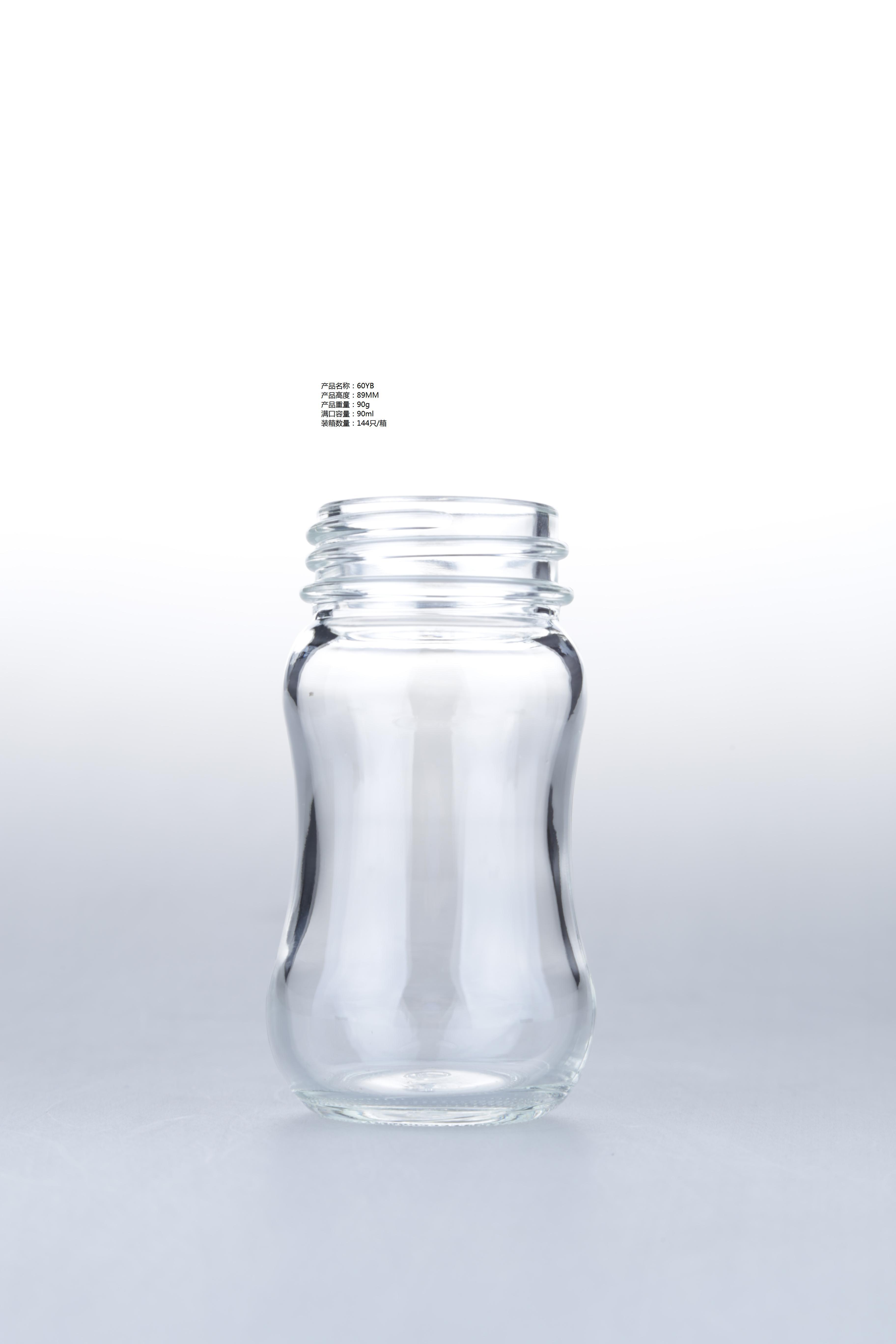 Borosilicate Glass Feeding Botte/Good Price Borosilicate Glass Bottle/Good Quality