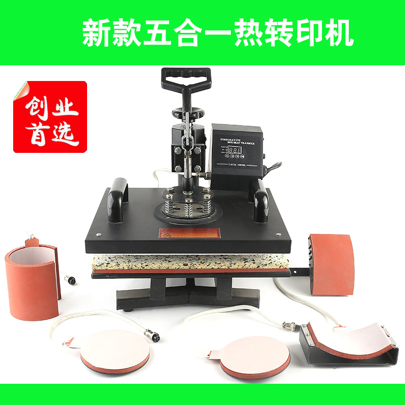 5 in One Heat Transfer Machine