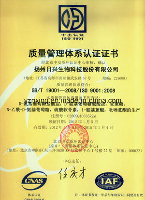 High Quality USP Glucosamine HCl