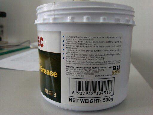 Sinopec Multi-Purpose Lithium Base Grease No. 1/2/3