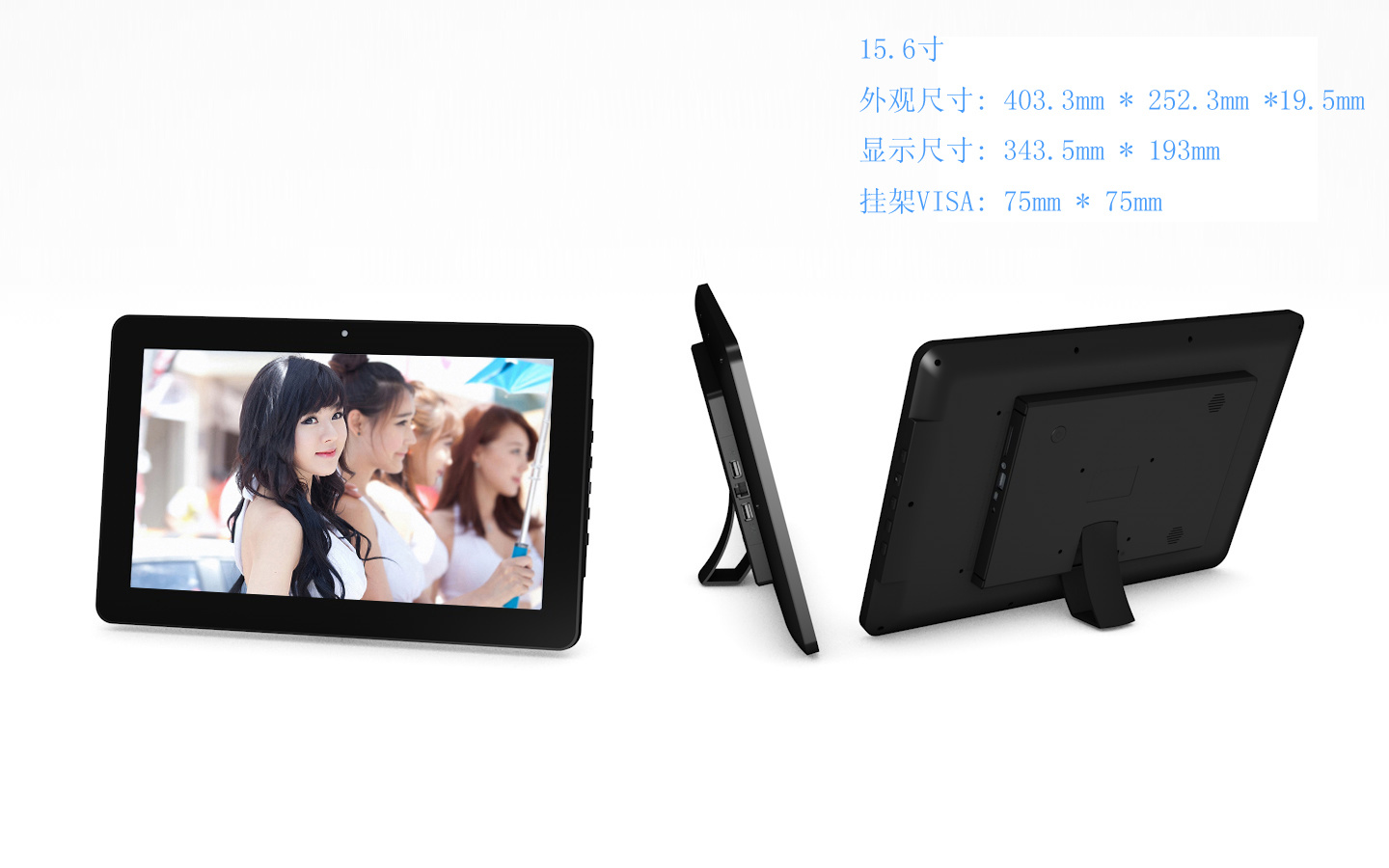 13.3-65 Inch IR/Capacitive Wall-Mounted Touch Monitor/Display/Screen