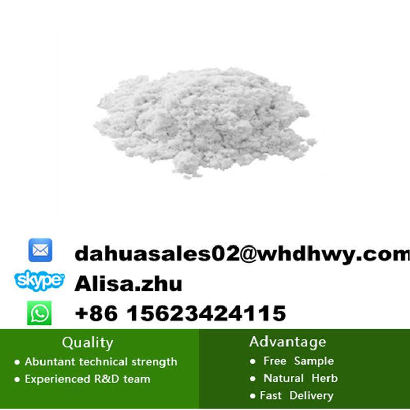 China Sell 99.5% USP Food Additive CAS: 9057-02-7 Pullulan