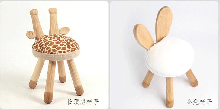 Animal Sharp Solid Wooden Kids Stool