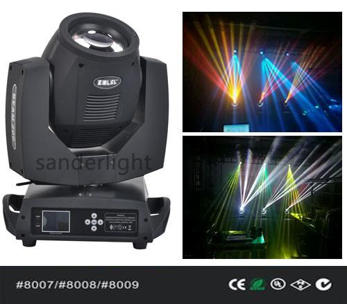 230W 7r Beam Moving Head Light for Event Show