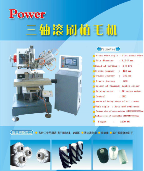 Three Axis High Speed Flat Wire Hair Plangting Brush Machine