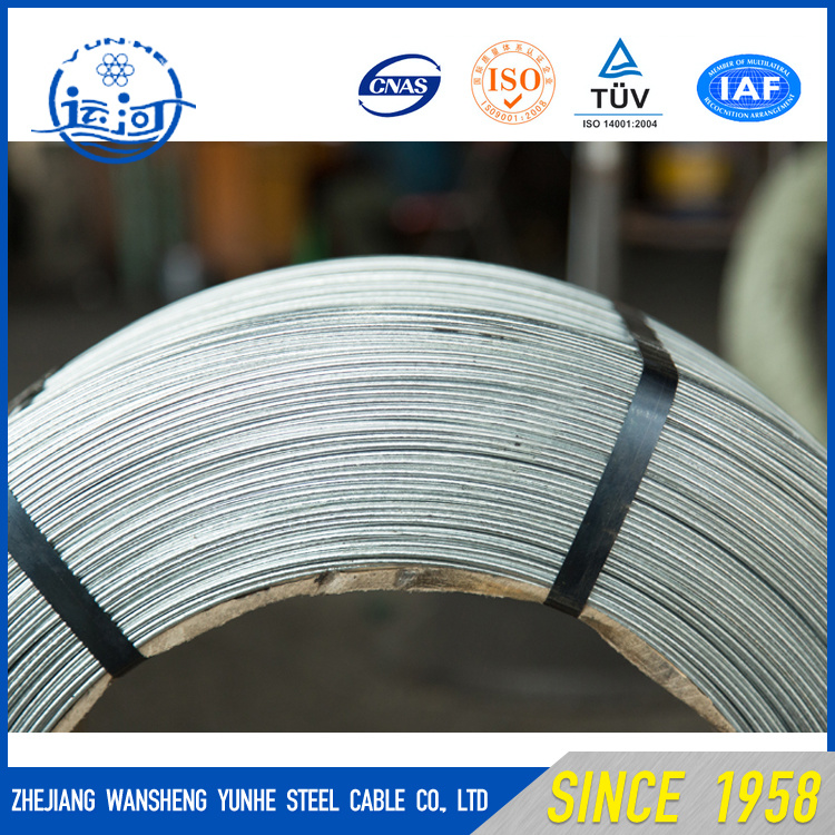 0.7mm Galvanized High Tensile Strength High Carbon Steel Wire