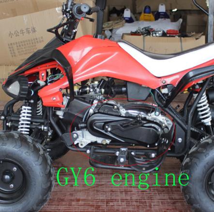 A7-06g 110cc Electric Start Gas Powered Quad ATV