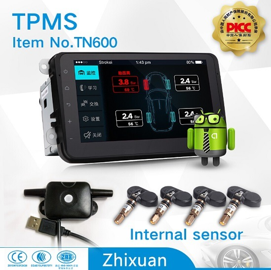 TPMS Car Tire Pressure Monitor System Android Navigation USB