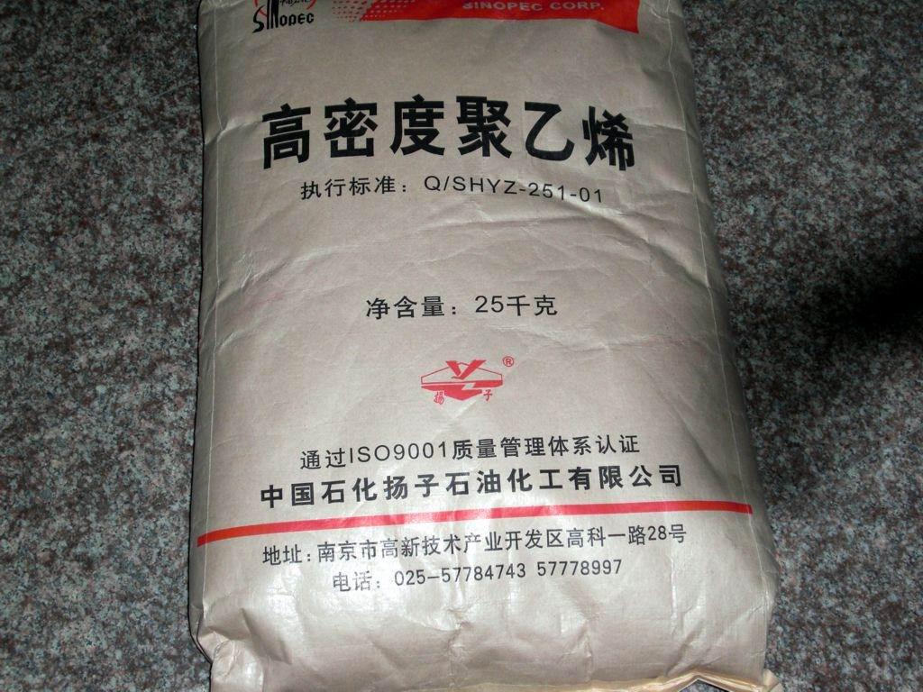 Virgin HDPE granules film grade