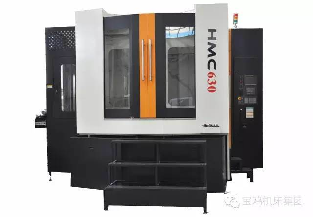 Hmc630 Horizontal Machining Center