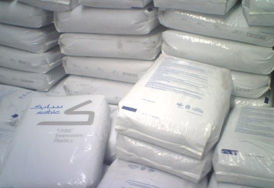 Sabic Ultem 2100-1000 Natural/7301 Black Pei/Polyetherimide Resin