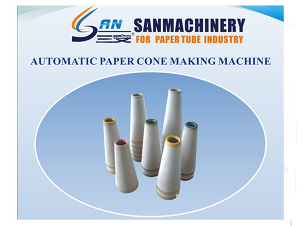 Fully Automatic Paper Cone Making Machine for Textile Industry